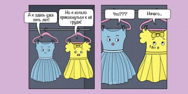 15 комиксов о противоречивой натуре девушек