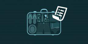 19 эффективных советов по упаковке багажа