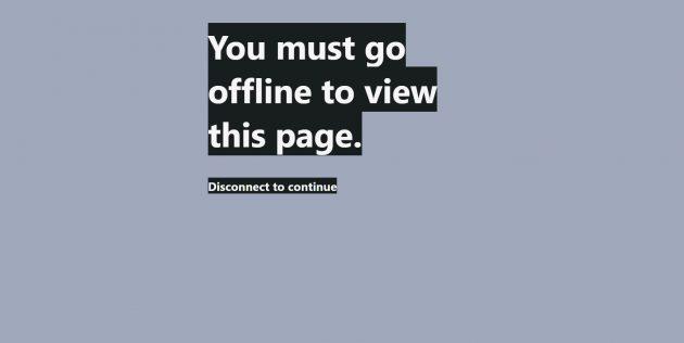 Идея для продуктивности: веб-страница, которая работает только в офлайне