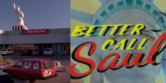 пасхалки в сериалах: лучше звоните солу 2