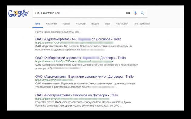 Trello public search 1