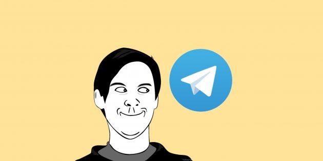25 интересных Telegram-каналов: советует редакция Лайфхакера
