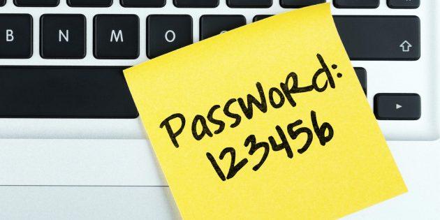 проверить пароль