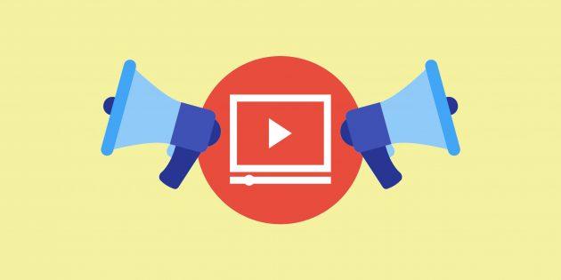 3 секрета вирусных видео