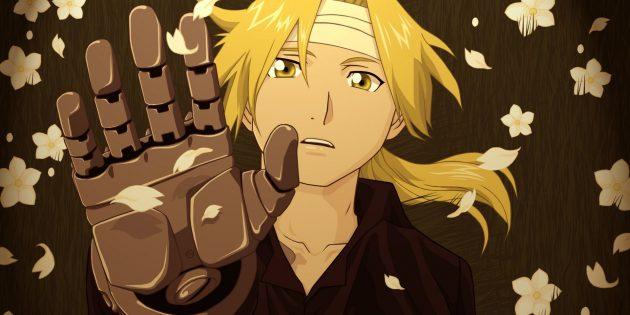 аниме: стальной алхимик