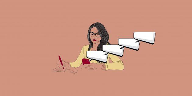 4 привычки, которые вредят продуктивности, и как от них избавиться