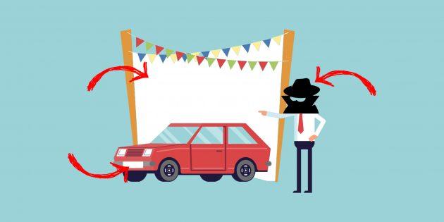 6 способов вычислить объявление от перекупщика авто