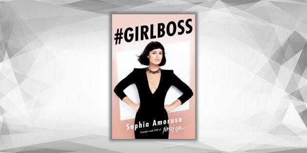 #Girlboss, София Аморузо