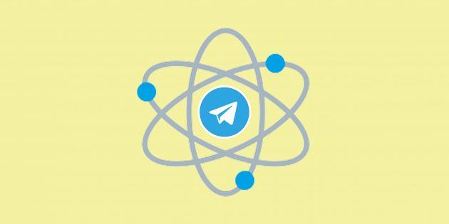 7 Telegram-каналов с интересными фактами о науке и человеке