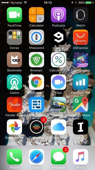 сортировка иконок: сортировка по алфавиту 2