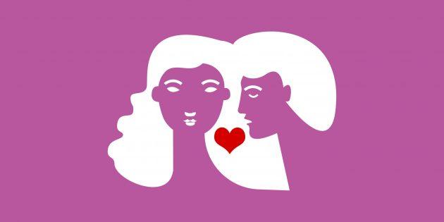 8 вопросов, которые помогут укрепить отношения
