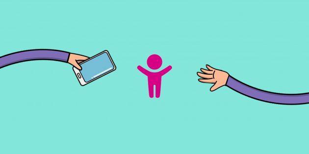 9 способов развлечь ребёнка, не доставая телефон