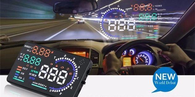 Проекционный экран для авто