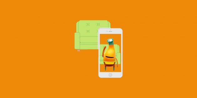 ARKit: обновление iOS дополнит нашу реальность