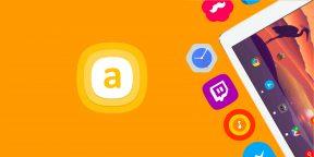 Adapticons: создание иконок на Android