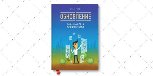 renew book sale