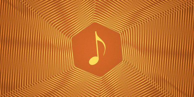 Что послушать: плей-лист, альбомы и музыкальные новости октября
