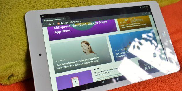 Chuwi Hi8 Pro: экран