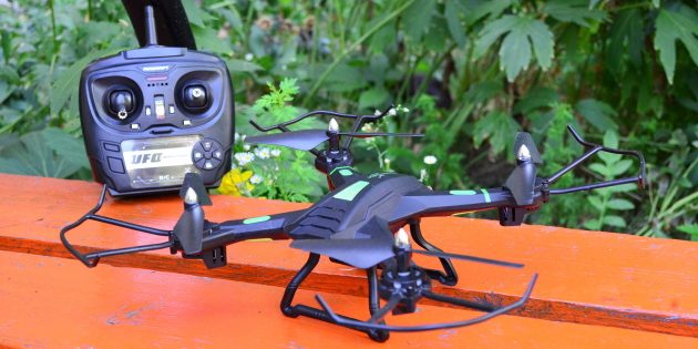 S5W Wifi FPV Drone 1
