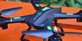 Обзор S5W Tracker Drone — недорогого квадрокоптера для взрослых и детей