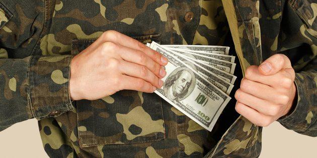 А если завтра война? Что успеть купить перед началом боевых действий