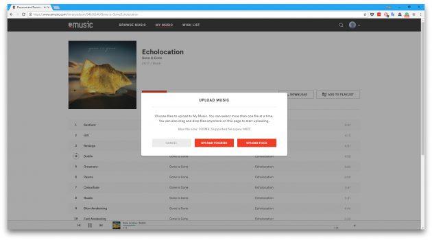 eMusic — бесплатное хранилище музыки
