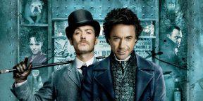 Малоизвестные экранные воплощения Шерлока Холмса