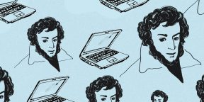 Ещё 10 сайтов, где можно читать и публиковать стихи