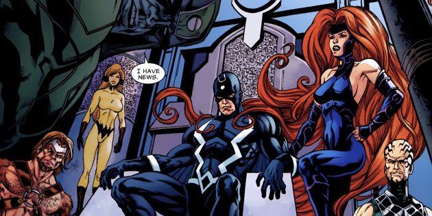 сверхлюди: комиксы