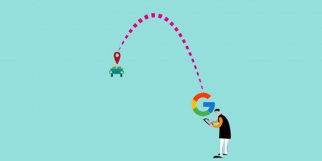 Как использовать поиск Google, чтобы найти потерянное устройство на Android