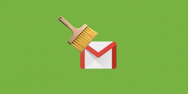 Как очистить аккаунт Gmail от всего лишнего