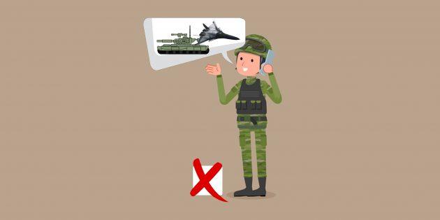 Как правильно пользоваться мобильной связью в условиях боевых действий