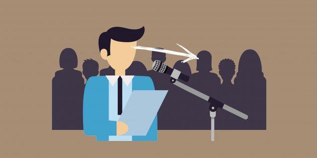 Как привлечь внимание аудитории во время публичного выступления