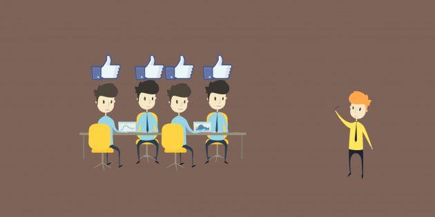 Как произвести хорошее впечатление и адаптироваться на новой работе