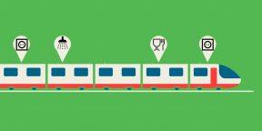 Как сделать путешествие на поезде удобнее и выгоднее