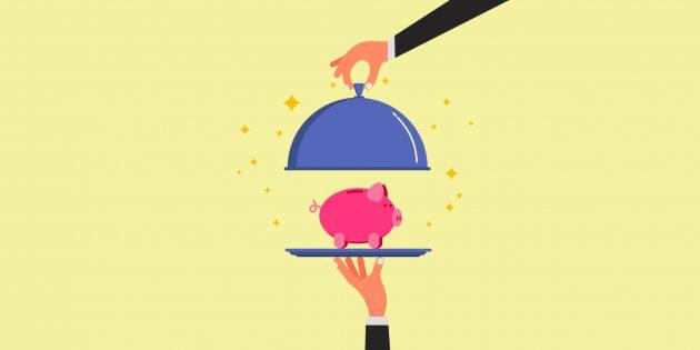 Как сократить расходы: Как есть в ресторане и не разориться