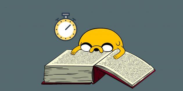 Как успешные люди находят время на чтение