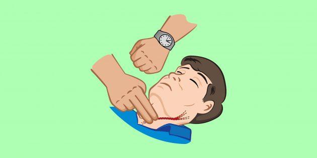 Как узнать, нормальный ли у вас пульс