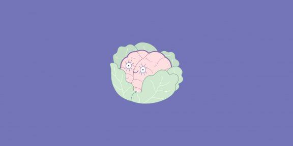 Как заставить мозг мыслить позитивно