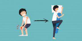 Какие позы для сна избавят вас от 11 распространённых недомоганий