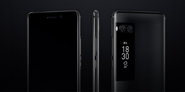 смартфоны Meizu: Meizu Pro 7 и Pro 7 Plus