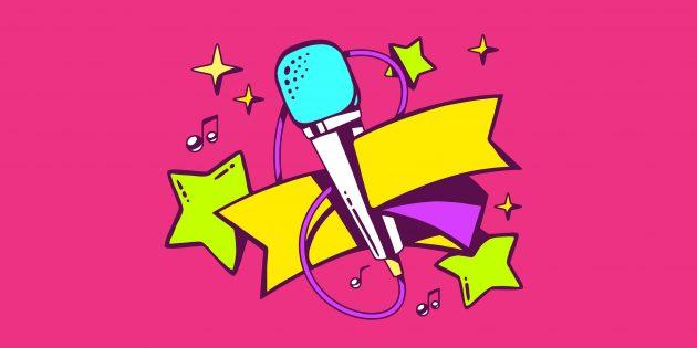 Sing Karaoke — виртуальный караоке-бар для людей со всего света