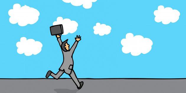 Не бойтесь бросить работу, если на примете нет новой