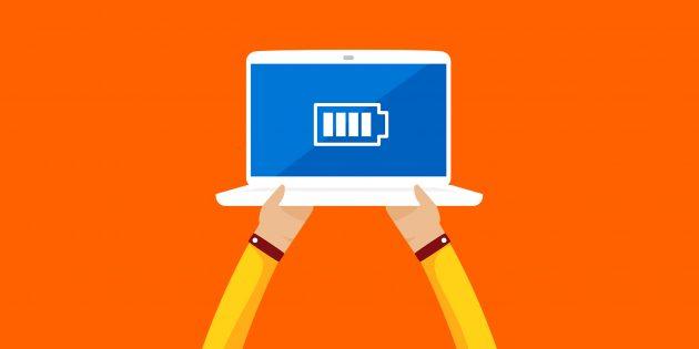 25 ноутбуков и планшетов с самыми живучими батареями