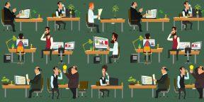 Как продуктивно работать в open space