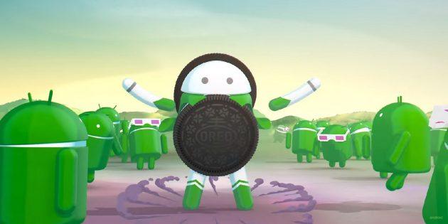 Google представила финальную версию Android 8.0 Oreo