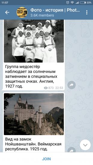 Фото — история   Photo — History 2
