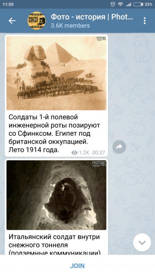 Фото — история   Photo — History