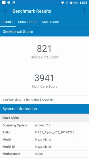Maze Alpha: производительность 2