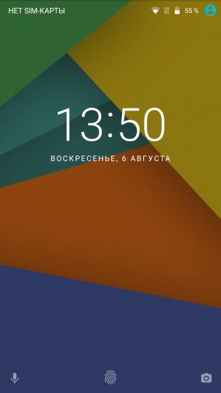 Maze Alpha: Android 7.0 Nougat